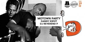 20171229-motownparty